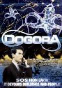 Uchu daikaiju Dogora (1964)