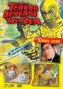 Kaitei daisenso (1966)