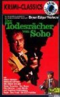 Der Todesracher von Soho (1972)