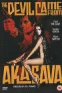 Der Teufel Kam Aus Akasava (1971)