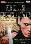 L'assassino E Costretto Ad Uccidere Ancora (1975)