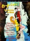 Rupan sansei: Mamo karano chousen (1978)
