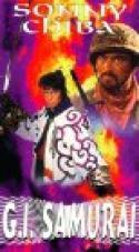 Sengoku jieitai (1979)