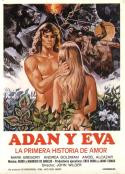 Adam And Eve Meet The Cannibals (1983)