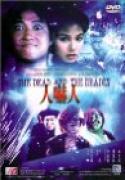 Ren Xia Ren (1982)