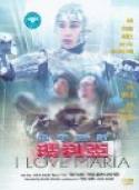 Tie Jia Wu Di Ma Li A (1988)