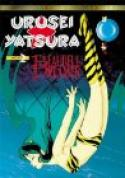 Urusei yatsura 2: Byutifuru dorima (1984)