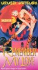 Urusei Yatsura 3: Rimenba Mai Rabu (1985)