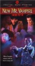 Jiang shi fan sheng (1987)