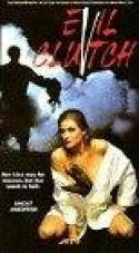 Il bosco 1 (1988)