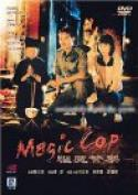 Qu mo jing cha (1990)