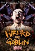 yokai hanta: Hiruko (1991)