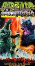 Gojira VS Supesugojira (1994)