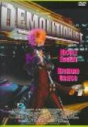 Demolitionist, The (1995)
