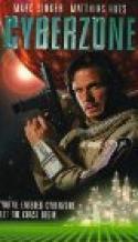 Droid Gunner (1995)
