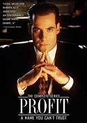 Profit (1996)