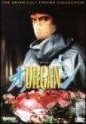 Organ (1996)