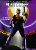 Orion's Key (1996)