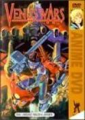 Vinasu senki (1989)
