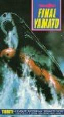 Uchu Senkan Yamato: Kanketsuhen (1983)