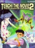 Tenchi Muyo! Manatsu no Eve (1998)
