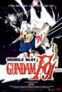 Kido senshi Gundam F91 (1991)