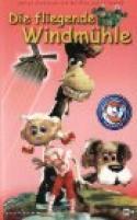 Die fliegende Windmuhle (1982)