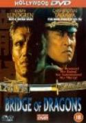 Bridge of Dragons (1999)