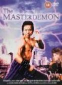 The Master Demon (1991)