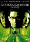 Toemarok (1998)