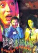 Maang gwai jut laai ok (1997)