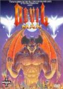 Debiruman: Kaicho Shireinyu Hen (1990)