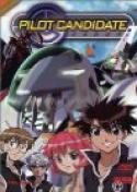 Megami kouhosei (2000)