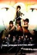 Shura yukihime (2001)