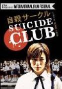 Jisatsu sakuru (2001)
