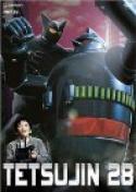 Tetsujin niju-hachigo (2005)