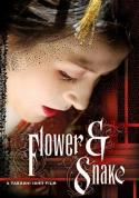 Flower And Snake (2004)