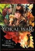 Yokai Daisenso (2005)