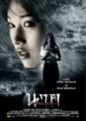 Ghost Of Mae Nak (2005)