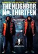 Rinjin 13-go (2005)