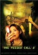 Chakushin Ari 2 (2005)