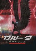 Paksa wayu (2004)