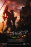 Evangerion Shin Gekijoban: Jo (2007)